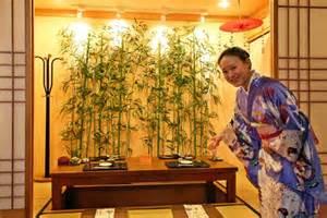 Japanese Rest