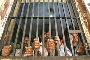 Indian jail