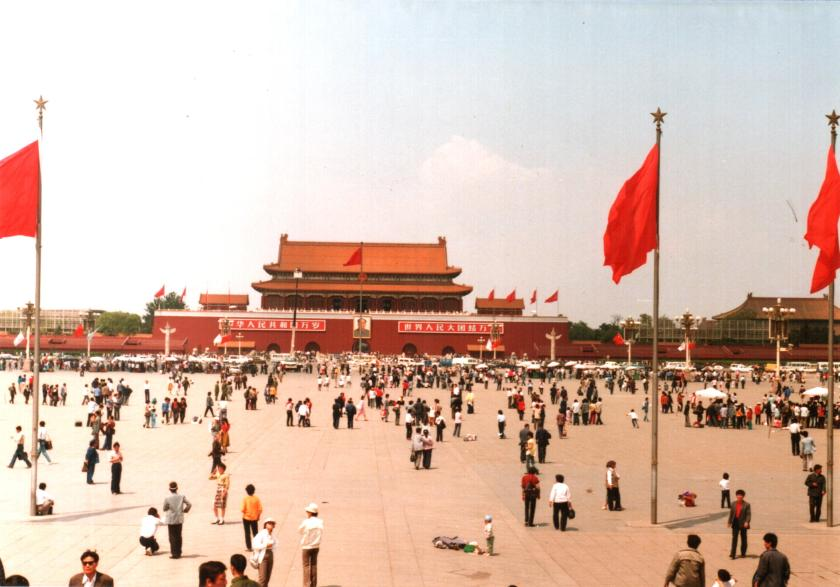 Tiananmen_Square,_Beijing,_China_1988_(1)